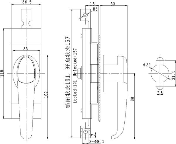 jhd系列计量箱专用接线盒