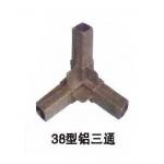 四川 38型鋁三通