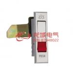 MS503-1-2 恒珠柜锁开关柜门锁 平面锁