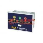 DXN-Q 户内高压带电显示器(强制闭锁型)或 GSN-Q
