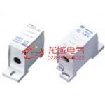 FJ6SF-1/16-50/1×50多用途封闭式防窃电接线端