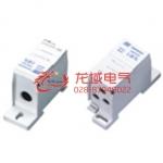 FJ6SF-1/16-50/3×25多用途封闭式防窃电接线端