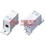 FJ6SF-1/16-50/6×16多用途封闭式防窃电接线端