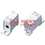 FJ6SF-1/16-50/9×10多用途封闭式防窃电接线端