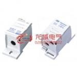 FJ6SF-1/25-70/2×70多用途封闭式防窃电接线端