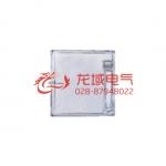 PC磁卡电表框138*138