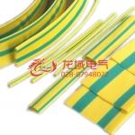 HD-5亚博体育苹果app黄绿热收缩套管
