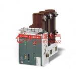 ZN63(VS1)-12侧装式户内高压真空断路器