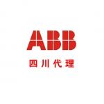 ABB四川代理