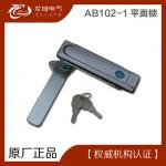 AB102-1 配电箱锁 平面锁
