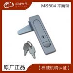 MS504 恒珠 开关柜门锁 平面锁