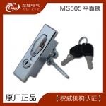 MS505 恒珠 开关柜门锁 平面锁
