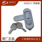 MS511 恒珠 配电箱锁 平面锁