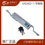 MS462-1  恒珠 开关柜门锁 连杆锁