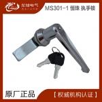 MS301-1 恒珠 开关柜门锁 执手锁