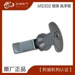 MS302 恒珠 电器柜锁 执手锁