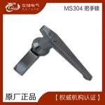 MS304 配电箱柜锁 把手锁
