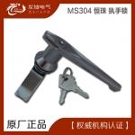 MS304 恒珠 开关柜门锁 执手锁