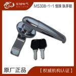 MS308-1-1 恒珠 开关柜门锁 执手锁
