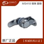MS418 恒珠 开关柜门锁 圆锁