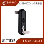 MS8012Z-1-2