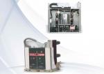 ZN73(VSM)-12永磁户内高压真空断路器