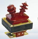 JDZ-10Q型户内电压互感器