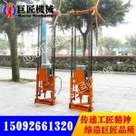 華夏巨匠兩相電取樣鉆機 多用途工程鉆機