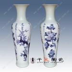 景德镇陶瓷礼品大花瓶公司大厅摆件落地大花瓶