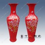 开业乔迁礼品选景德镇陶瓷花瓶  中国红陶瓷大花瓶 可加字加图