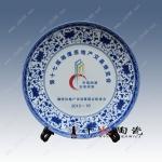 """定做""""八一建军节""""陶瓷纪念盘 厂家设计陶瓷赏盘"""