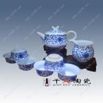 中秋送领导礼品选什么? 专业定制陶瓷茶具