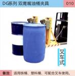 西南成都双鹰嘴油桶夹具优质供应商 销量领先