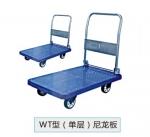 西南成都手推工具车优质供应商 平动液压搬运车销量领先