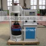 DYE-3000电动丝杠压力试验机(门式)