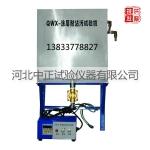 QWX型涂层耐沾污试验机 涂层耐沾污测定仪