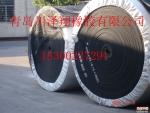 耐热EP200橡胶输送带厂家批发