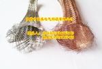TZ-TZX-15铜编织屏蔽网,镀锡铜编织屏蔽网套型号