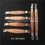 鋁合金門窗連接銅導線,高柔性導電銅鎖幕墻防雷銅導線