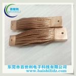 下辖琅琊区铜绞线熔压端子一体化软连接规格