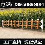 江西南昌pvc草坪栅栏  南昌pvc塑钢护栏