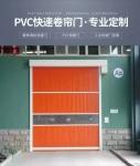 石巖工業快速門 東莞pvc快速門安裝結構 咨詢廠家