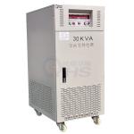 30KVA變頻電源-三進單出