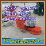 正儿八经生产环氧无尘打磨机厂家15588787365