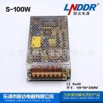 LED开关电源直流工控稳压开关电源S-100W-12V8.3