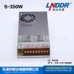 S-350W-36V-9.7A监控电源单路输出开关电源