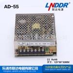 开关电源AD-55-12单路输出带浮充电UPS功能直流电源