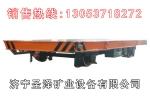 耐用低压轨道供电式电动平车KPD系列 轨道平车图片