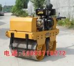 热卖小型压路机,小型压路机型号,小型压路机价格