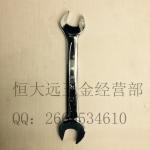 上海同力公制呆扳手5.5-46